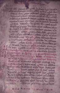 Página 117 do Codex Khabouris